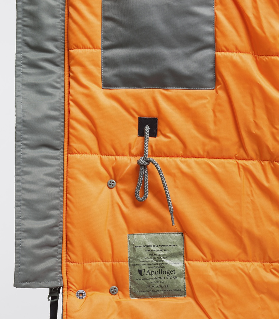 Куртка Аляска HUSKY OLIVE\ORANGE вид мини 4